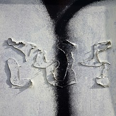 Sibyllin (Gerard Hermand) Tags: 1704027313 gerardhermand france paris canon eos5dmarkii abstrait abstract abstraction mur wall peinture paint papier paper colle glue noir black blanc white ombre shadow