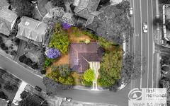 1 Kanangra Ave, Baulkham Hills NSW