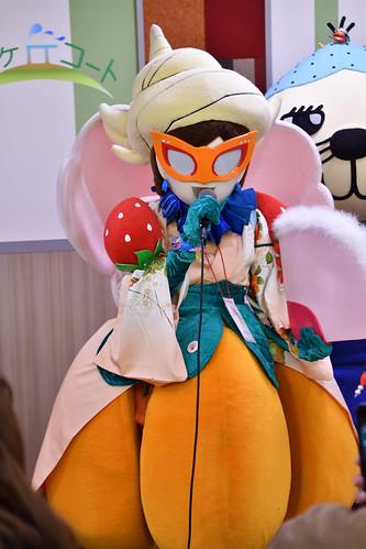 Francoise Biwa(Minami-Chita Town, Aichi Pref.)