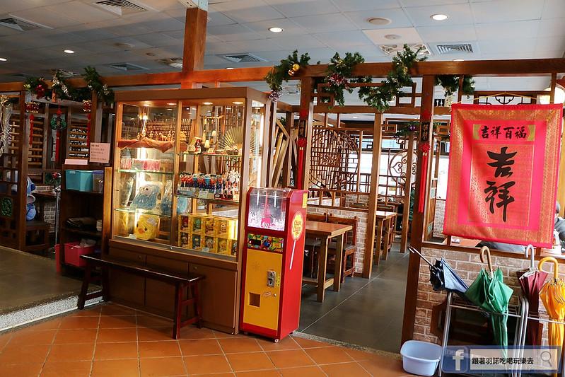 有間客棧人文茶館16