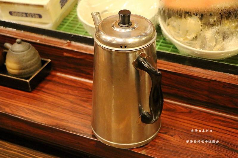 御景日本料理139