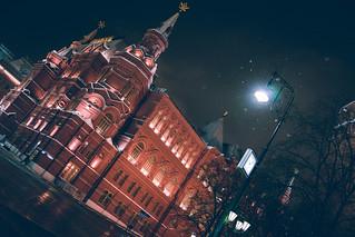 Moscow. Winter Wanderings VI.