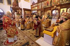 17. Торжество Православия 25.02.2018
