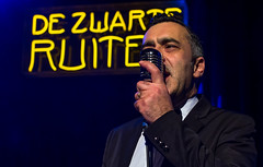 The Uppertones / cafe/bar The Zwarte Ruiter 2018 (zilverbat.) Tags: denhaag concertfotografie people zwarteruiter portrait portret peopleinthecity bar concert liveband music muzikant podium catmusic swing ska thehague face jamaica boogie calypso mento blues vocals trombones trio classic shuresh55