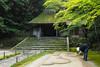 Le jardinier au temple .. Honen-in..  Kyoto (geolis06) Tags: geolis06 asia asie japan japon 日本 2017 kyoto hōnenin 法然院 honenin japon072017 olympuspenf olympusm918mmf4056 bouddhiste bouddhisme jardin garden temple jardinier gardener