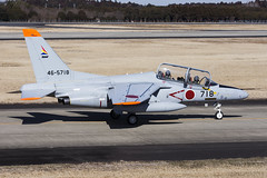 Japan Air Self Defence Force, Kawasaki T-4, 46-5718. (M. Leith Photography) Tags: mark leith photography japan japanese self air defence force jasdf ibaraki hyakuri sunshine base fighter nikon d7000 d7200 70200vrii 300mmf4 nikkor asia flying military sky building airplane kawasaki t4 cockpit aircraft grass tree
