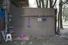 Arranged space by mokuu - 福岡市中央区|須崎公園 / LEICA SL × Canon EF 40mm F2.8(NOVOFLEX SL/EOS) / JB C2 01 003 / mokuu.cc/2018/02/post-367.html