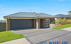37 Polaris Avenue, Cameron Park NSW