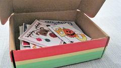 Decorated Gift Box (kwgronau) Tags: decoupage tape box gift