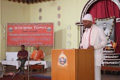IMG_8275 (RKM Agartala) Tags: ramakrishna mission thakur tithi puja 17th january 2018 dhaleswar agartala