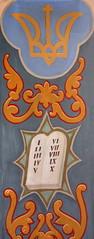 Sts. Cyril and Methodius Wall Detail # 5 (Jay Costello) Tags: stscyrilandmethodiusukrainiancatholicchurch stscyrilandmethodius ukrainian catholic church god worship religion stcatharineson stcatharines ontario canada on ca blue gold tencommandments