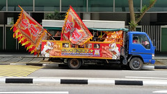 LANTERN Festival Day (Jungle Jack Movements (ferroequinologist)) Tags: happy new year chinese lantern festival dragon dance spirits bring good luck honour honourable performance troup troupe group perform yi quan athletic athletics association bakkie ute utility pickup truck singapore plaza mall ride transport carry carrier atrium 猜灯谜 china asia