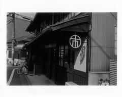 (bamboolizer) Tags: leicam6 leica35mmf2summicron summicronm film rolleirpx400 analog bw blackandwhite kyoto 京都 東山 bike signage monochrome