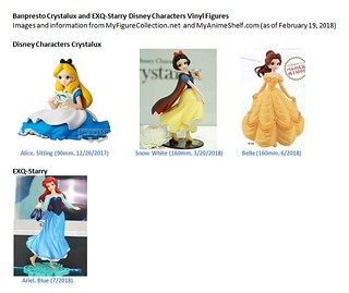 Banpresto Crystalux and EXQ Disney Characters Vinyl Figures (as of 2-19-2018)