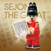 sejong_the great (zerobaek0100) Tags: hobby brick hobbybrick lego custom minifigure special edition hobbybrickcom greatest leonardo davinci einstein beethven sejong human collection thanks