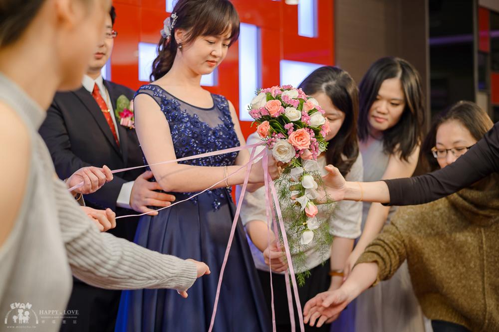 台北福華飯店-婚攝-婚宴_156