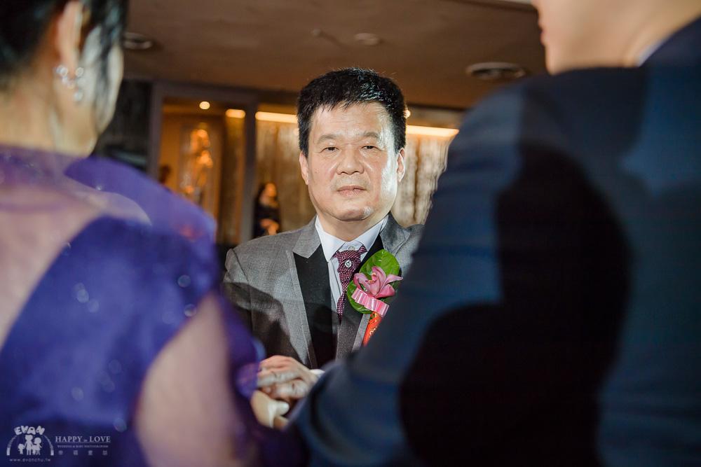 台北福華飯店-婚攝-婚宴_124