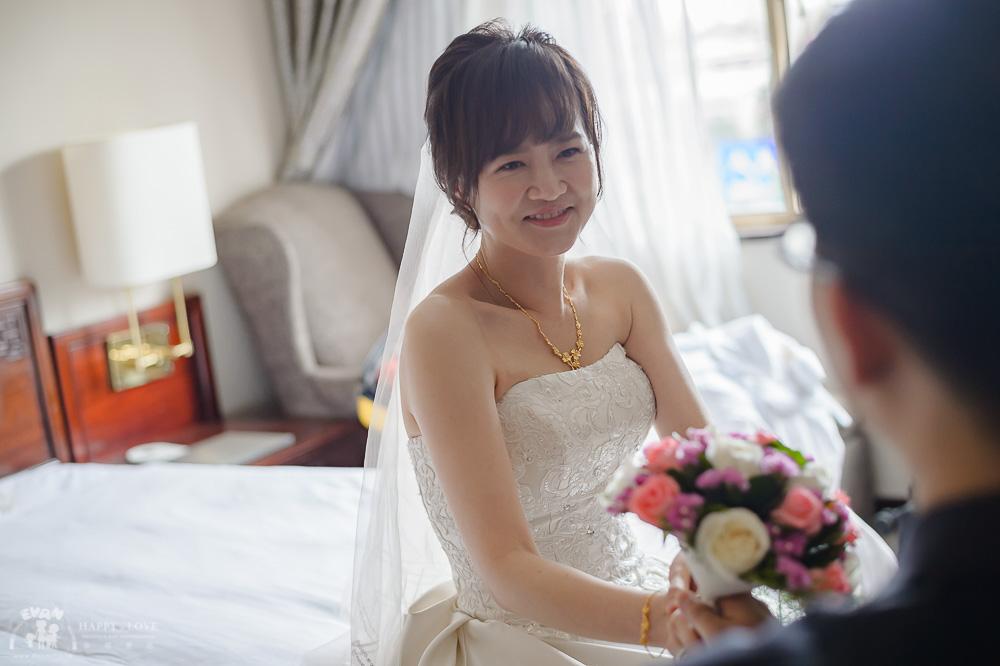 台北福華飯店-婚攝-婚宴_087