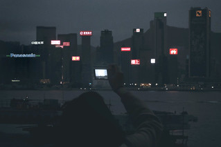 Hong Kong, Lightbox