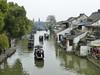 P1130676-2 (Simian Thought) Tags: xitang china watertown