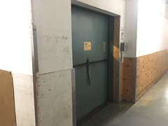 Freight Elevator at Town Center at Cobb (DieselDucy) Tags: ascenseur ascensor elevator elevatorbutton lift lyfta lyftu