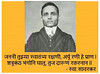 Veer Savarkar (84) (markcrystal46) Tags: marathi shivaji savarkar veer सावरकर वीर hindu damodar vinayak विनायक modi narendra rss sangh mahasbha tilak lokmanya shambhaji bajirao gandhi 1947 india bharat maharastra shivsena pravin jadhav