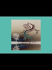 « Le succès est le fils de la persévérance » PE Lemontey (Calligraphy typography écriture speculaire) Tags: handwriting quotation quotations reverse écriturespéculaire écriture sucess succès quotes quote citation proverbe writing typography typographie calligrafia calligraphie calligraphy art