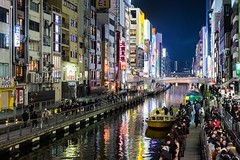 Night on the Water / Osaka (thedailyjaw) Tags: japan kyoto tokyo osaka streetphotography street nightphotography canal bridge river people food bars party