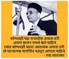 Veer Savarkar (137) (markcrystal46) Tags: marathi shivaji savarkar veer सावरकर वीर hindu damodar vinayak विनायक modi narendra rss sangh mahasbha tilak lokmanya shambhaji bajirao gandhi 1947 india bharat maharastra shivsena pravin jadhav