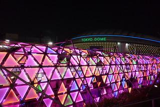 東京ドームシティ Tokyo Dome City