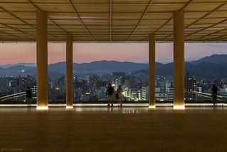 Sunset over Hiroshima