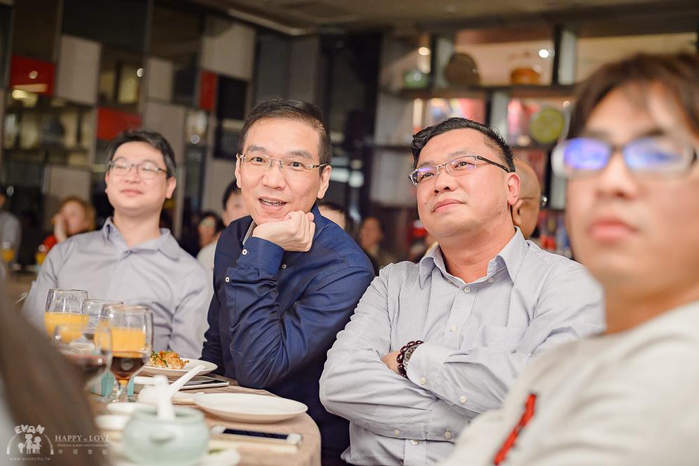 台北福華飯店-婚攝-婚宴_140