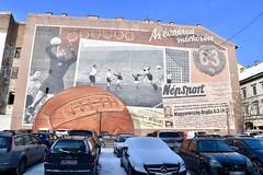 (Green-Stratum) Tags: stadium goal ball soccer budapest art street painting legend football mural