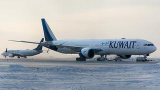Kuwait Diversion