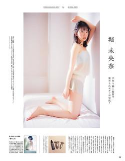 乃木坂46 画像62