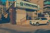 _62A1628 (gaujourfrancoise) Tags: china chine gaujour cities city town gejiucity kunming yuanyang xinjie yunnan