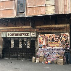 Society Cinema[2018] (gang_m) Tags: 映画館 cinema theatre インド india india2018 kolkata calcutta コルカタ カルカッタ