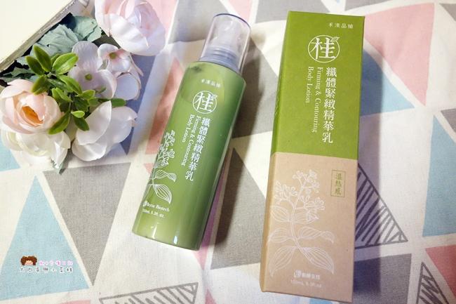 本土品牌,禾漢品植.去角質緊緻纖體組(精華乳+手工皂)~使用台灣特有種土肉桂輔以草本配方,給肌膚最溫和的呵護