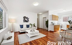1/18 Bayley St, Marrickville NSW