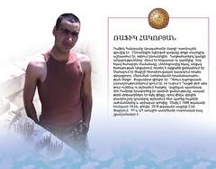 PG 25 Rafik Hakobyan0001