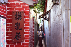 (FishRoast / 烤魚) Tags: taiwan changhua lukang red old street narrowalley people monuments
