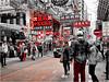 Red and Grey (Eddie Hales) Tags: selectivecoloring red grey hongkong