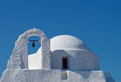 Paraportiani Orthodox Church, Mykonos (More Ants) Tags: mykonos cyclades greece church chora