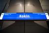 2018_Jan_NZLijn-859 (jonhaywooduk) Tags: subway amsterdam design architecture tunnel rokin vizelgraacht turnstile escalator