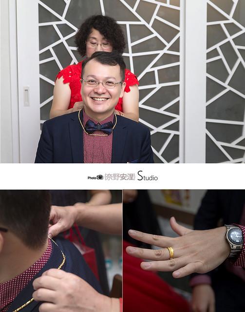 緣圈 圈出妳的姻缘 高雄婚攝 (18)