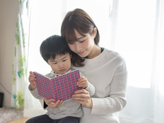 Mother and son reading book in living room (Apricot Cafe) Tags: img79512 asia asianandindianethnicities healthylifestyle japan japaneseethnicity tamronsp35mmf18divcusdmodelf012 tokyojapan beginnings bonding book boys candid carefree casualclothing charming child colorimage copyspace day domesticlife family familywithonechild happiness hopeconcept indoors lifestyles livingroom loveemotion men morning mother newlife onlyjapanese people photography pregnant reading realpeople relaxation singlemother smiling son straighthair sustainablelifestyle toddler togetherness twopeople waistup whitebackground wife women youngadult