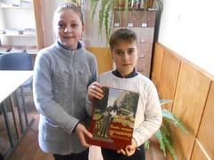 ГБ №4 им. Б.М. Микулича