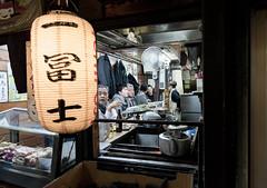 The local (tokyobogue) Tags: tokyo japan shinjuku night street nikon nikond7100 d7100 sigma sigma1750mmexdcoshsm people restaurant food lantern