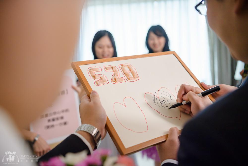 台北福華飯店-婚攝-婚宴_064