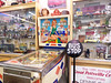 Jerry's Classic Cars & Collectibles Museum 004 (Adam Cooperstein) Tags: pottsville pennsylvania schuylkillcounty pennsylvaniahistory classiccars classicautomobiles automobilemuseum